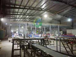 廣東大型陶瓷廠自動噴霧除塵設備