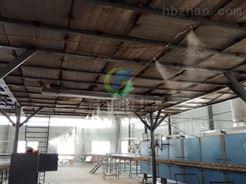 清遠陶瓷廠除塵設備/工業生產車間抑塵系統