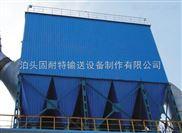 电厂高温布袋除尘器订做厂家