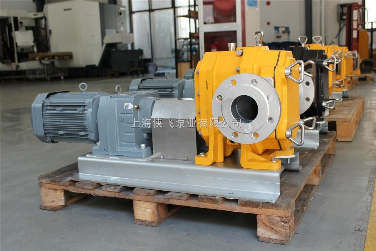 QP120转子泵 JOFEE旋转凸轮泵