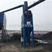 烟台矿山处理粉尘设备石料厂除尘器