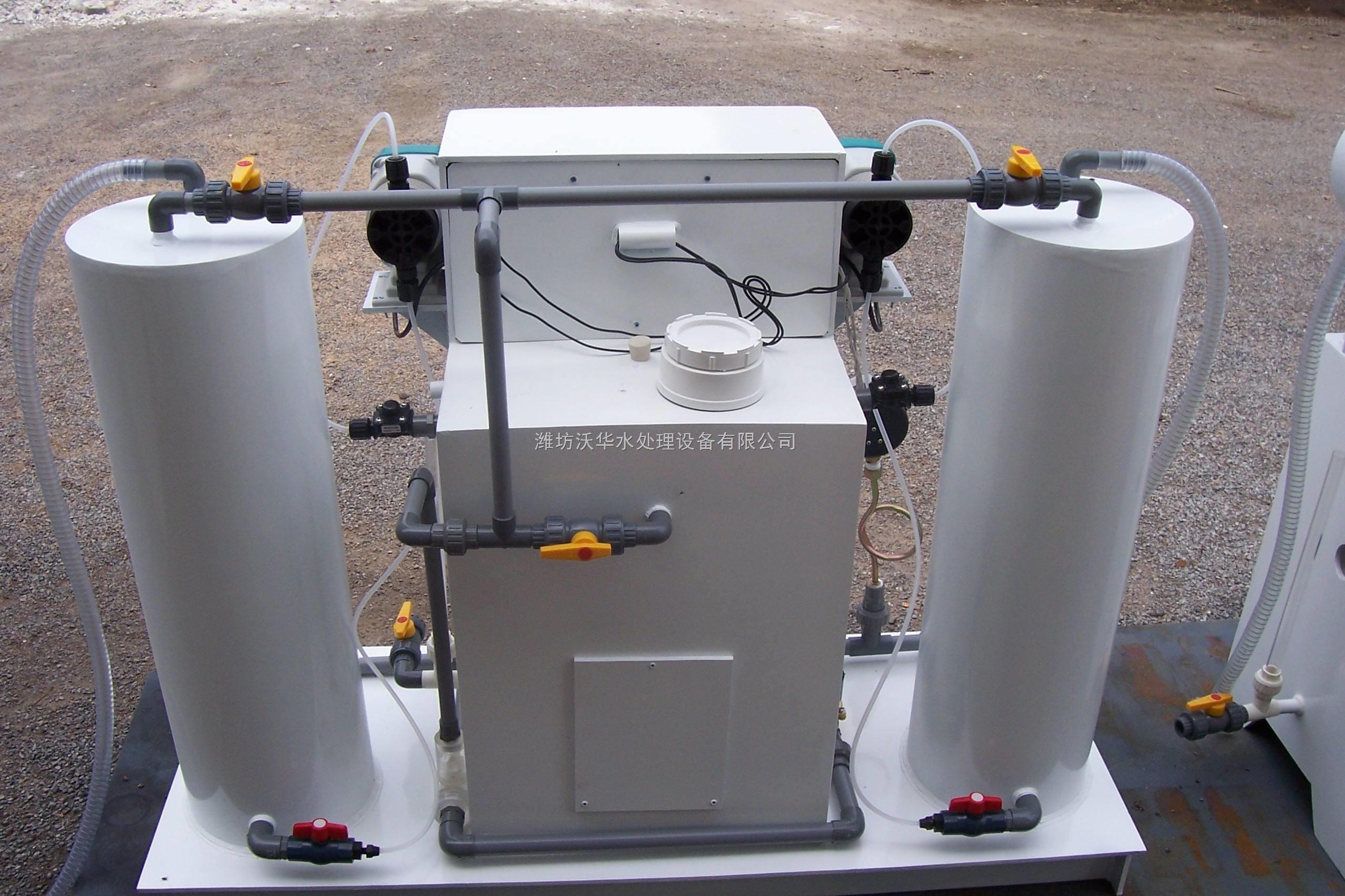 疗养院/养老院污水处理设备
