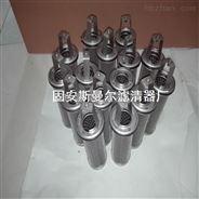 上海BOLL波勒滤芯1940276 1940080 1942562