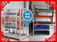 安徽区域销售电解次氯酸钠发生器生产厂