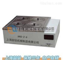 電熱恒溫水浴鍋HHS-2-4使用說明