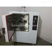 塑料UV耐黃老化機SC-7020