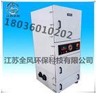 重金属粉尘吸尘器 强力除尘器