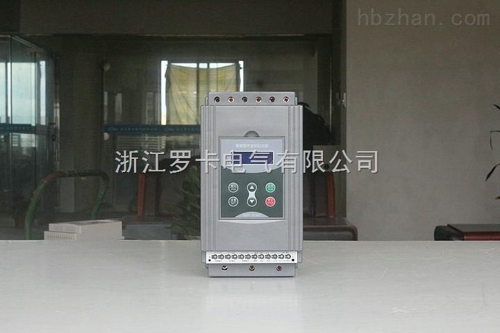 lcr-37kw 污水处理软启动,380v外置旁路型软起动器