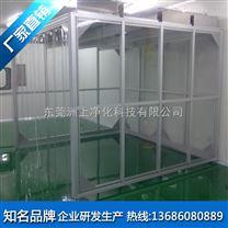 洲上净化设备生产、常平洁净棚安装