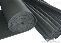 b1級橡塑保溫管廠家鋁箔橡塑保溫材料