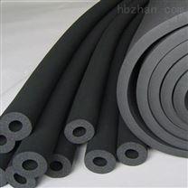 鋁箔橡塑保溫材料鋁箔橡塑保溫材料