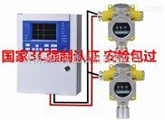 烟台氨气浓度检测报警器厂家 便携式氨气检测仪 气体报警器