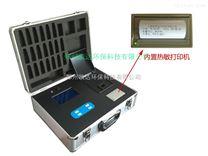 河南鄭州多參數水質重金屬檢測儀