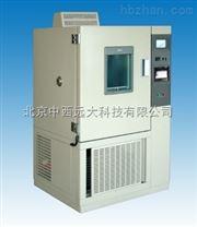 中西低温试验箱库号:M264524
