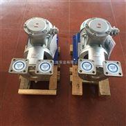 VSP-50A-R不锈钢化工自吸泵