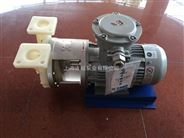 VSP-50B-S耐酸碱腐蚀强力自吸泵