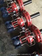 ZZVP自力式微压氮调节阀