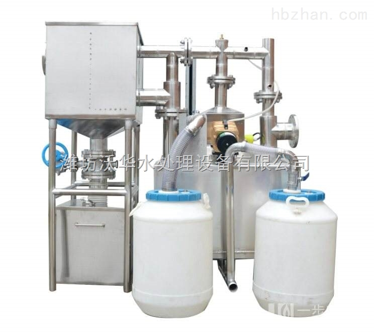 一体化隔油提升设备型号