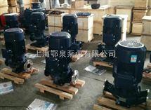 IHG不鏽鋼防爆離心泵