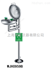 WJH0959B不锈钢立式紧急冲淋洗眼器