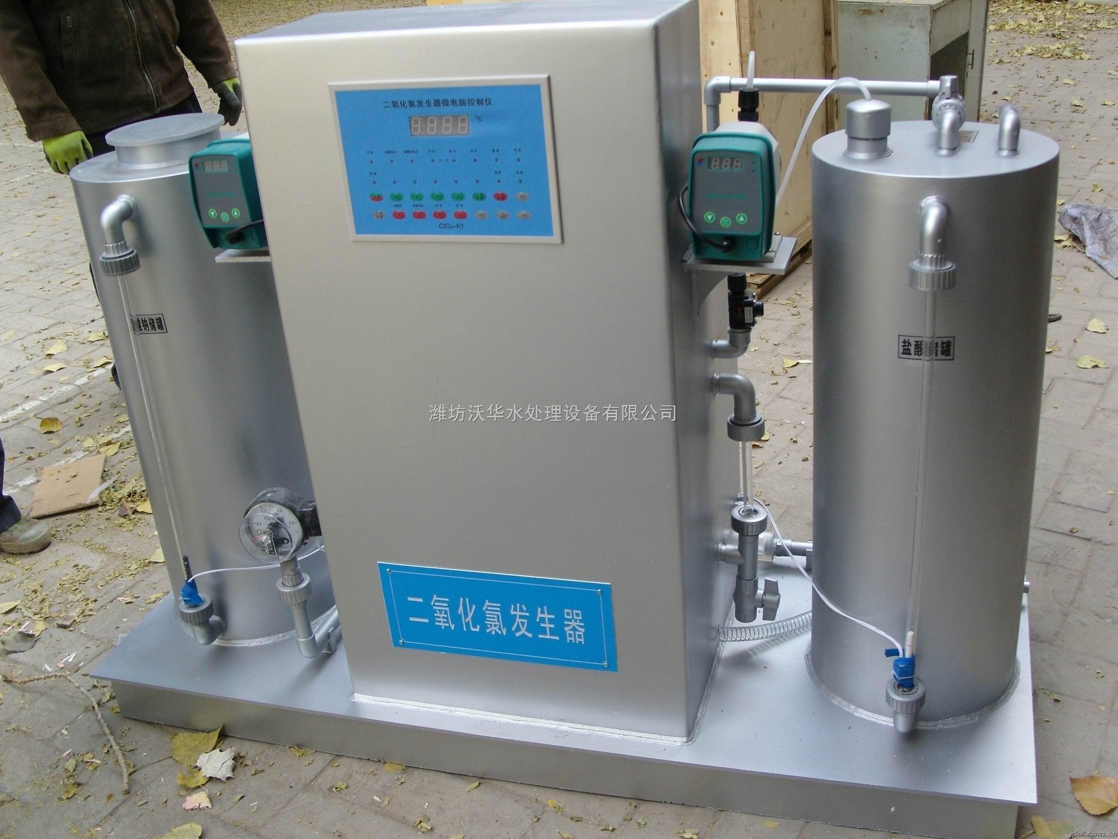 地埋式医院废水处理设备型号