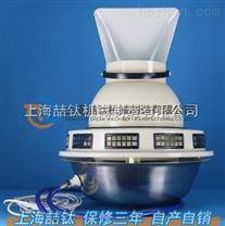 SCH-P混凝土負離子加濕器技術可靠