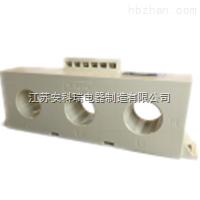 Z型电流互感器(100-250/)