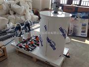 ZYHNJ系列混凝劑投加裝置