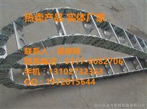 龍門鏜床專用的TL橋式工程鋼製拖鏈全國包郵
