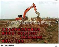 北京土壤固化剂生产厂家