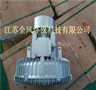 RB-710-42.2KW上料高压风机