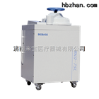 BKQ-B100II博科全自动内排气高压蒸汽灭菌锅