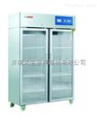 YC-968L中科美菱医用药品冷藏箱YC-968L价格