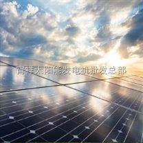 供西藏昌都太阳能厂家直销