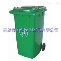 青岛垃圾桶 弗雷沃Fuleiwo240L环卫垃圾箱
