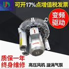 气环式真空泵环保设备专用产品