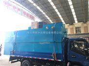 医院废水处理系统厂家施工方案
