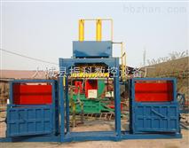 自动大型废纸液压打包机厂家