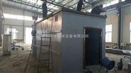 靖远县MBR膜一体化污水处理设备