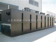 洗衣房污水处理设备生产厂家哪家好