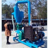QL-3兴运粮食柴油动力吸粮机 生产加工y0