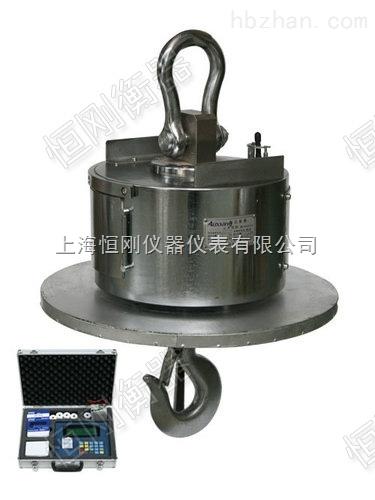 防腐耐高温电子吊秤 3吨无线吊钩秤