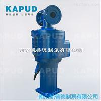中水处理潜水低速推流器QJB5.5/4-1800/2-62