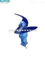 工业污水曝气池推流器QJB2.2/4-1100/2-80P
