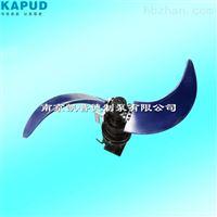 凯普德生产潜水低速推流器