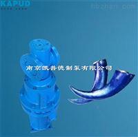 生活污水水下推进器QJB1.5/4-1400/2-52B