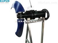 环形池循环式低速推流器QJB3/4-1400/2-56B