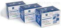 elisa检测试剂盒DRGT