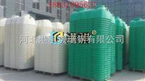新农村旱厕玻璃钢化粪池-港骐