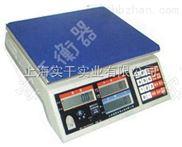 实验室用计数电子桌秤0.01g